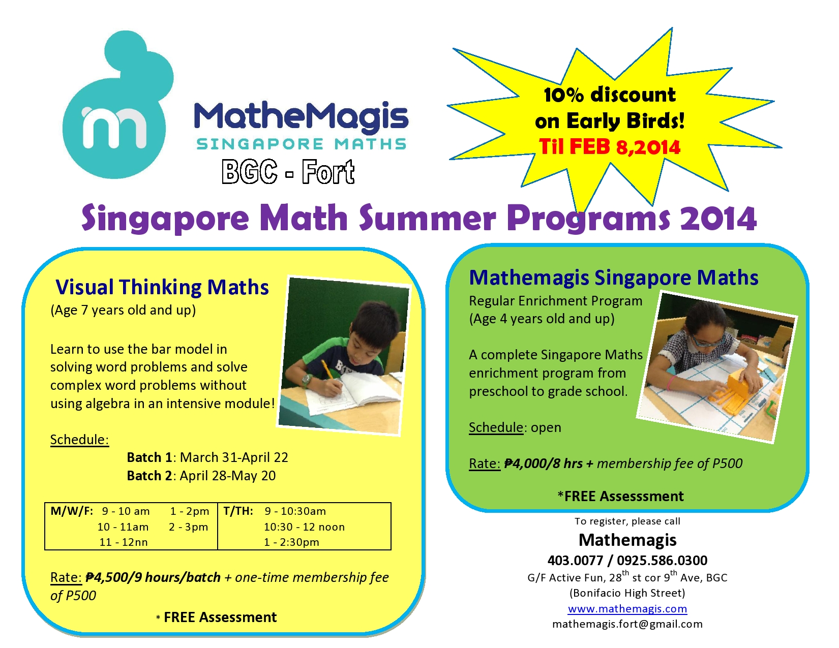 MatheMagis Singapore Maths